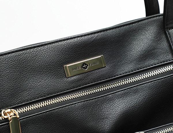 miss fong changing bag